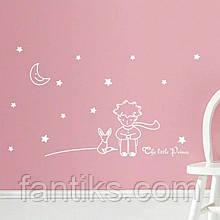 """""""Маленький принц"""" комплект наклеек (белый)"""