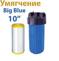 Магистральный фильтр Big Blue 10 с картриджем умягчения
