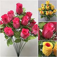 Бутоны с добавкой в букете, в упаковке 10 букетов, 5 расцветок, 13 голов, выс. 62 см., 83 грн./букет