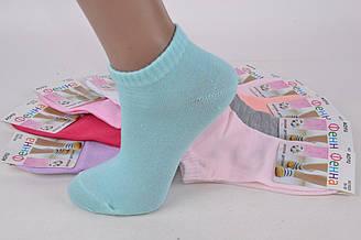 """Детские носки  """"Фенна"""" (80%- хлопок,15%-полиамид, 5%- эласта), для девочек р-р  20-25 (12 ед в уп.)"""