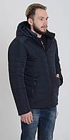Куртка мужская весенняя  комуфляж Aziks м-067 темно-синяя 56