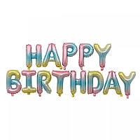 """16"""" (40 см) Happy Birthday омбре Китай надпись фольгированная"""