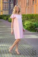 Платье для беременных и кормящих HIGH HEELS MOM Butterfly