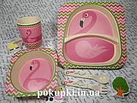 Набор детской эко посуды из бамбука фламинго