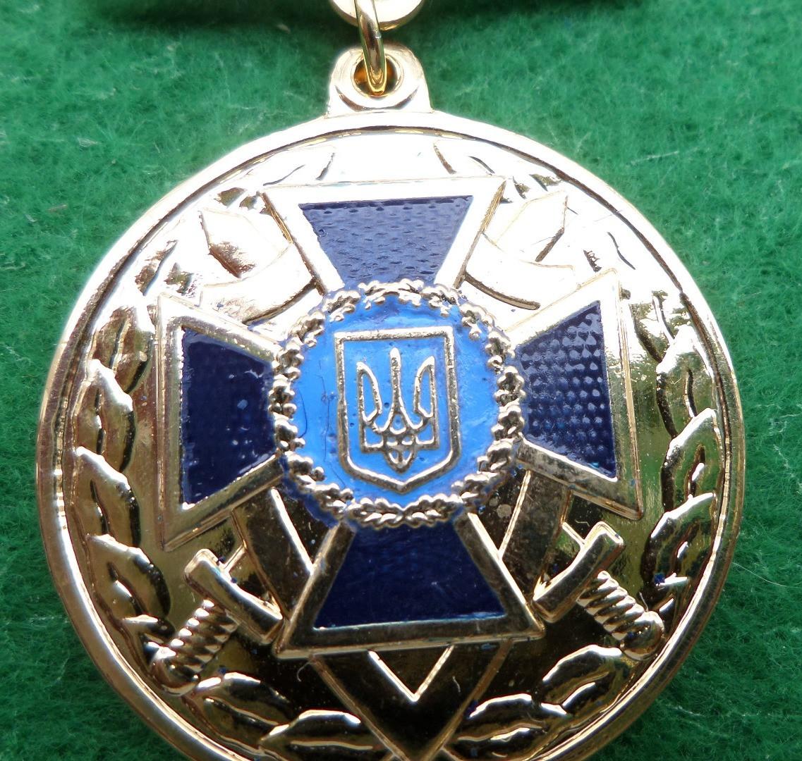 """Медаль """"Ветеран служби безпеки України"""""""