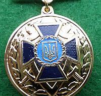 "Медаль ""Ветеран служби безпеки України"" , фото 1"