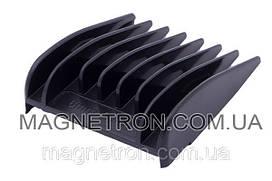 Насадка для триммера 6mm Rowenta CS-00095504 (code: 02396)