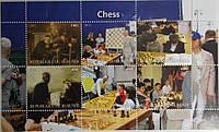"""Бурунди Блок """"Шахматы"""" 2011 г."""