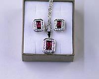 Набор серебряных украшений серебро 925 проба с красным камнем , фото 1