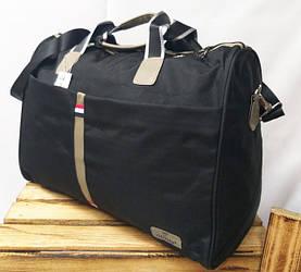 Дорожні сумки, маленькі, середні і великі, ручна поклажа