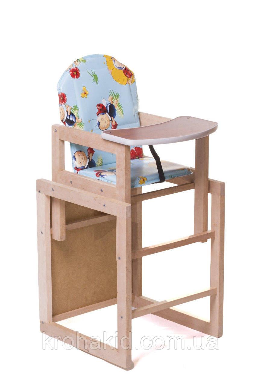 Стульчик для кормления деревянный / стульчик- трансформер Наталка Зайчик (Божья коровка)