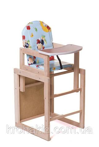 Стульчик для кормления деревянный / стульчик- трансформер Наталка Зайчик (Божья коровка), фото 2