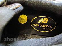 Кроссовки мужские New balance 574, фото 2