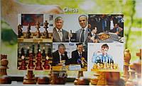 """Малави Блок """"Шахматы"""" 2011 г."""