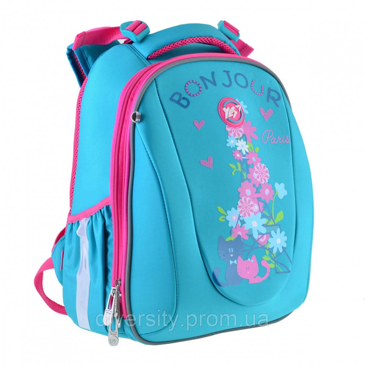 """Каркасный школьный рюкзак H-28 """"Bonjour"""",серия """"Shalby"""" 557734"""