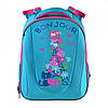 """Каркасный школьный рюкзак H-28 """"Bonjour"""",серия """"Shalby"""" 557734, фото 4"""