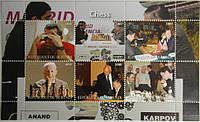 """Бурунди Блок """"Шахматы"""" 2011 г., фото 1"""