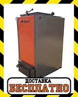 Шахтный котел Холмова Bizon Termo - 6 кВт. Длительного горения!