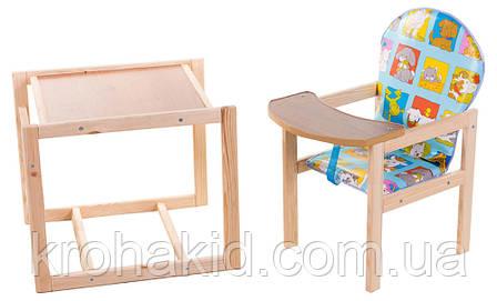 Стільчик для годування дерев'яний / стільчик - трансформер Наталка Зайчик (тварини у квадратах), фото 2