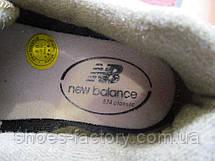 Кроссовки мужские в стиле New balance 574, фото 3