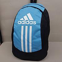 Спортивный рюкзак Adidas (Адидас), черно-голубой цвет ( код: IBR073BL ), фото 1