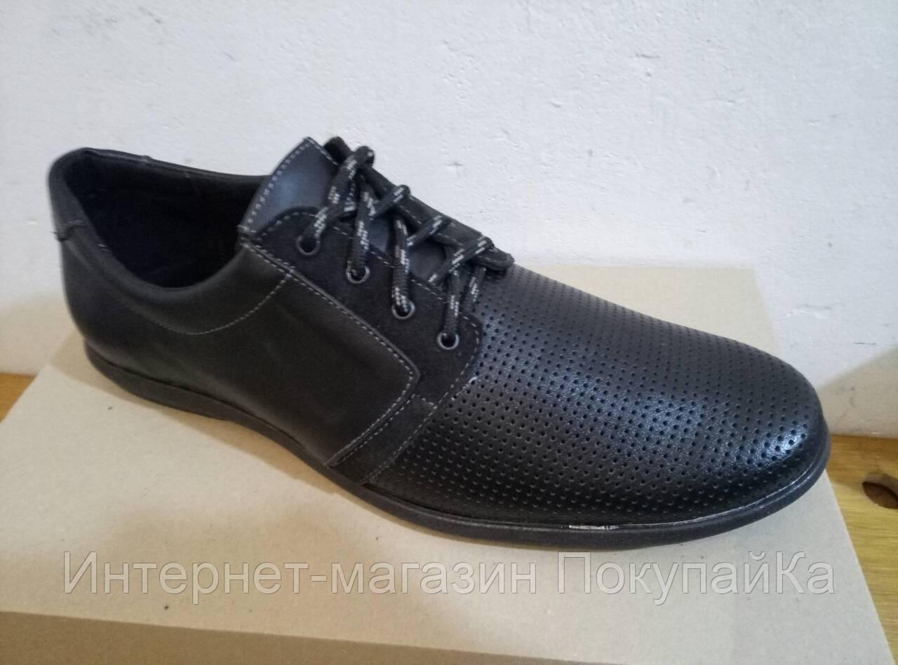 8c6528a92 Мужские кожаные кроссовки больших размеров перфорация 46. 47. 48. 49. 50