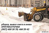 Уборка снега, вывоз снега в Киеве
