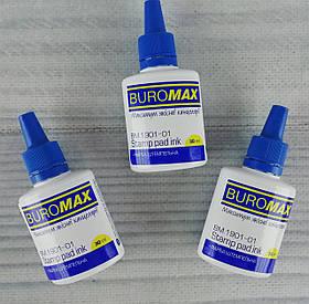 Штемпельная краска Синяя 30 мл ВМ.1901-01 Buromax Украина