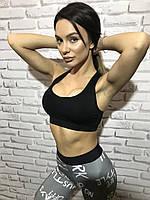 Женcкий спортивный топ с Push up, фото 1