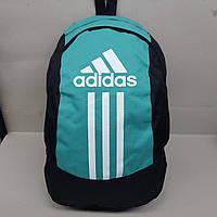 Спортивный рюкзак Adidas (Адидас), черно-бирюзовый цвет