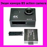 Экшн камера B5 action camera!АКЦИЯ