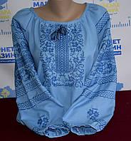 """Блузка вишиванка """"Зоряне сяйво"""", фото 1"""