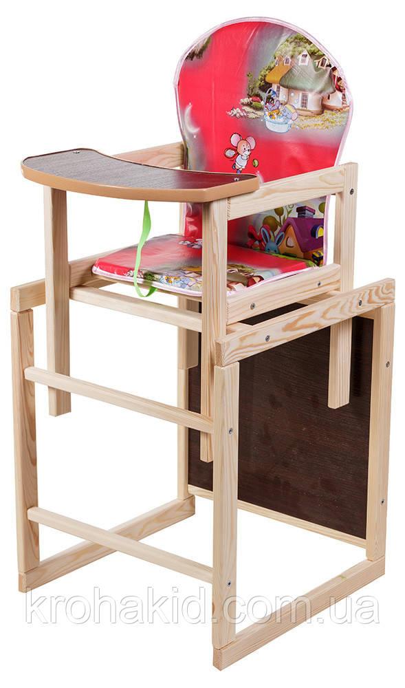 Стільчик для годування дерев'яний / стільчик - трансформер Наталка Зайчик - (Мишки)