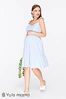 Сарафан для беременных и кормящих NORA SF-29.071, бело-голубая полоска.