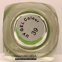 Цветной Уф Гель для дизайна и покрытия ногтей № 39, 8 мл., YRE