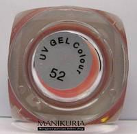 Цветной Уф Гель для дизайна и покрытия ногтей № 52, 8 мл., YRE