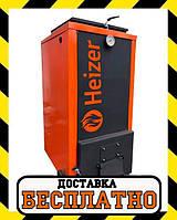 Шахтный котел Холмова Heizer - 10 кВт