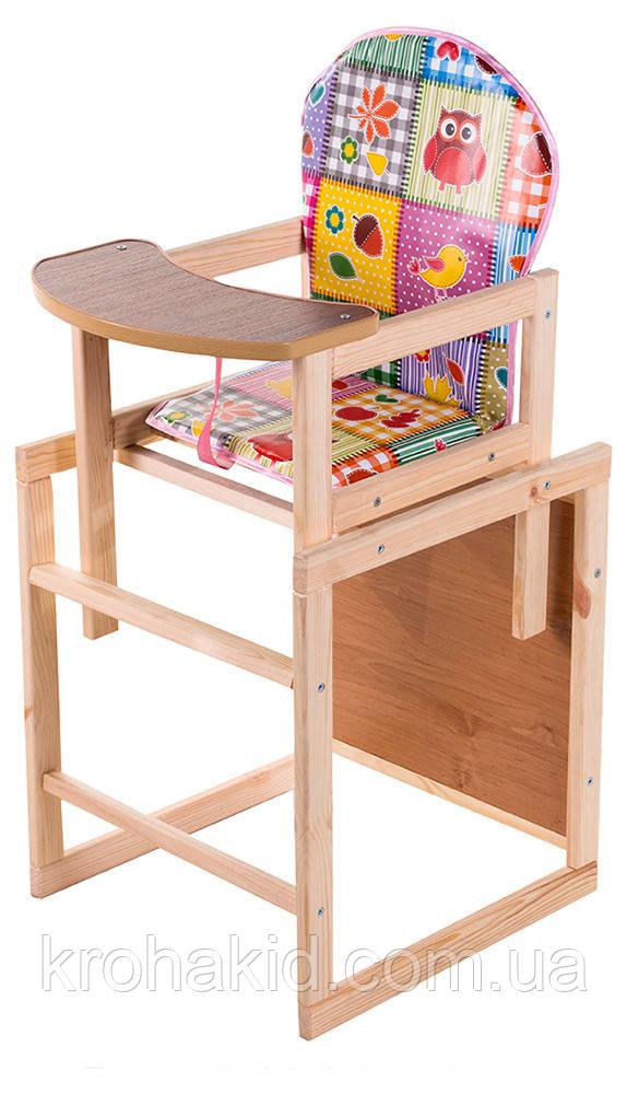 Стульчик для кормления деревянный / стульчик- трансформер Наталка Зайчик