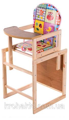 Стульчик для кормления деревянный / стульчик- трансформер Наталка Зайчик, фото 2