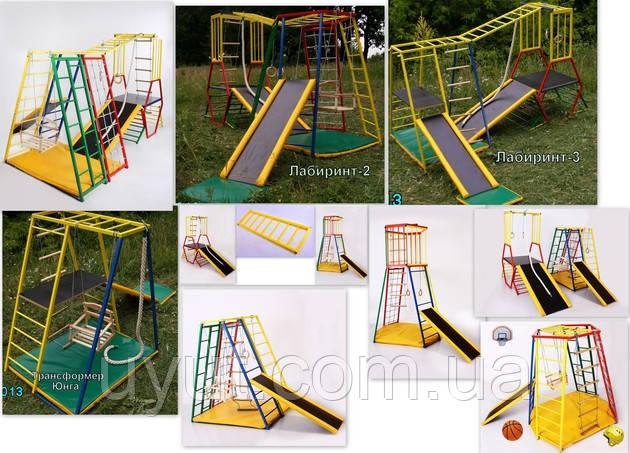 Детский спортивный комплекс ДСК-Трансформер 9 в 1