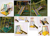 Детский спортивный комплекс Трансформер 9 в 1