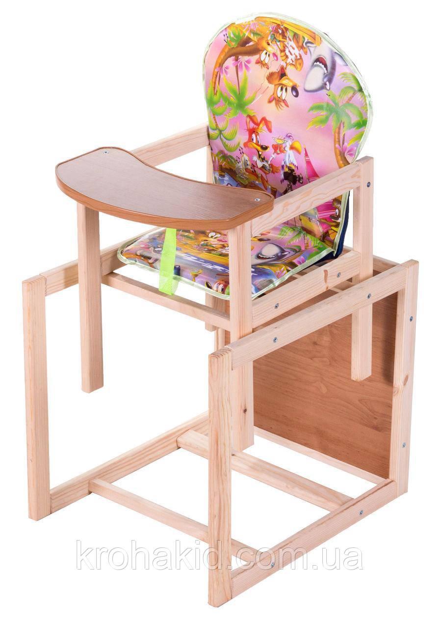 Стульчик для кормления деревянный / стульчик- трансформер Наталка Зайчик - (розовый волк)