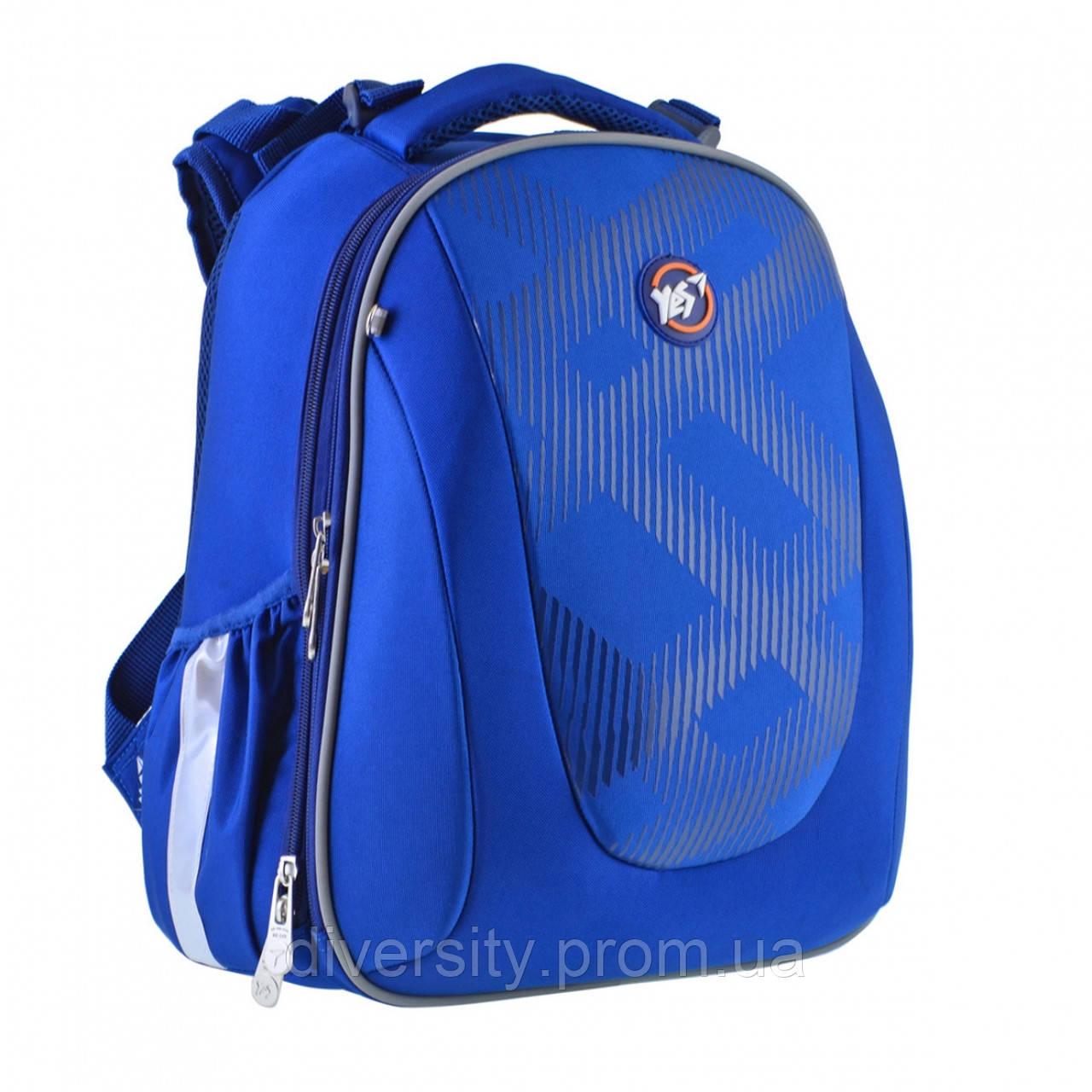 """Каркасный школьный рюкзак H-28 """"Intensity"""",серия """"Shalby"""" 557730"""