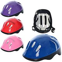 Детский защитный шлем (MS 0014-1)