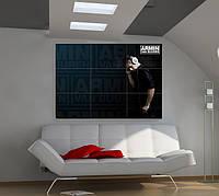 Armin van Buuren постер
