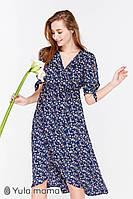 Платье для беременных и кормящих SHARLEN DR-29.091, синее с принтом., фото 1