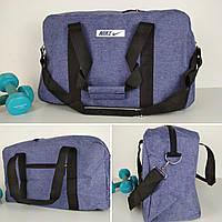 Мужская сумка для спортивной одежды 47*29*17 см