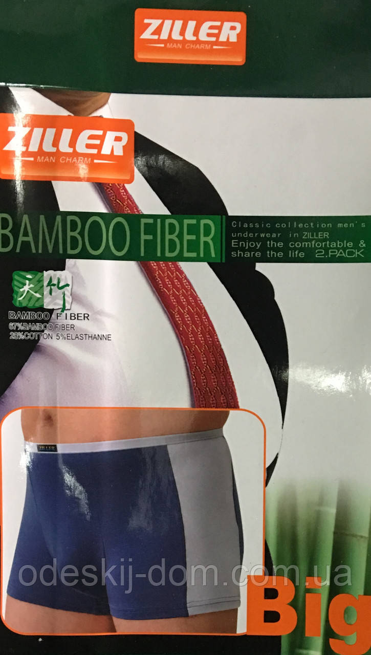Мужские бамбуковые боксеры батал (4-5-6xl) тм EMS