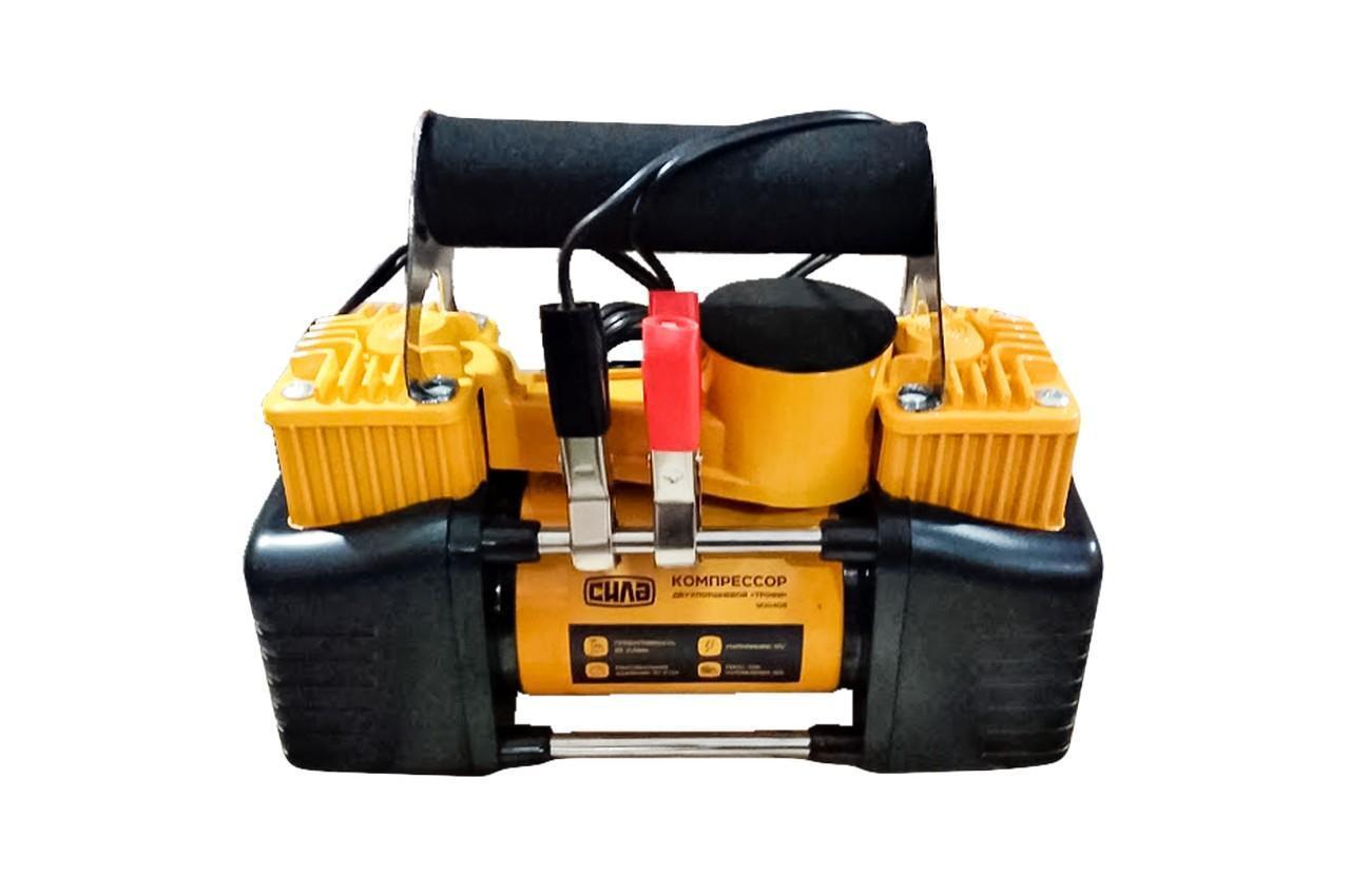 Миникомпрессор автомобильный Сила - 12 В x 10 bar x 85 л/мин, двухпоршневой