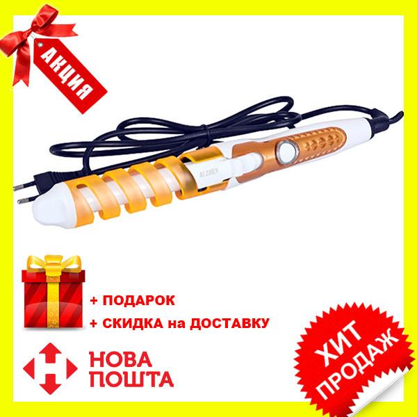 Спиральная плойка для завивки волос perfect curl RZ118 | стайлер для волос Оранжевая